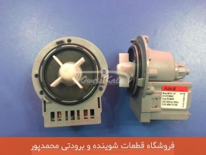 موتور پمپ تخلیه مگنتی ASKOL ایتالیایی