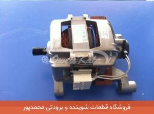 موتور یونیورسال 5 کیلویی حایر اسنوا
