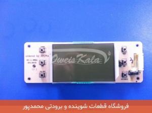 برد نمایشگر اسنوا 810