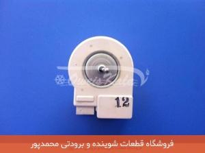 موتور فن 12 ولت سرامیکی