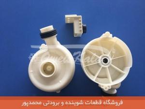 کلاهک جت پمپ ظرفشویی ال جی