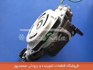 مجموعه موتور ظرفشویی ال جی DC