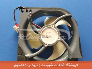 موتور فن کندانسور سامسونگ DC سه سیم