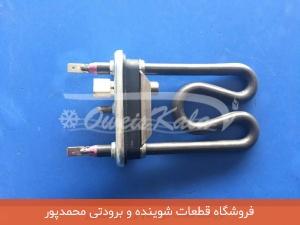 المنت کوتاه ظرفشویی ال جی