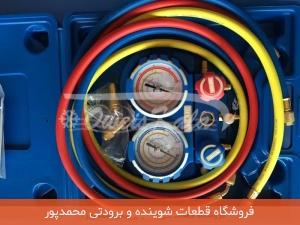 گیج شارژ گاز VALUE