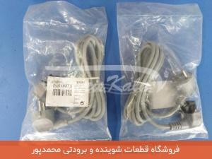 کابل برق ماشین ظرفشویی BOSCH